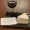 軽めの赤ワインと抜群に合うチーズ「ブリア・サヴァラン・アフィネ」