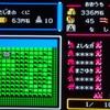 ファミコン「不如帰(ほととぎす)」攻略2~戦略編