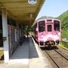 錦川鉄道に乗って南桑まで