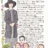 シネスイッチ銀座 映画絵日記 vol.52 『マイ・ビューティフル・ガーデン』Apr. 8, 2017