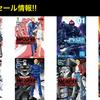 【Kindle 最大65%OFF】ガンダムコミックセール!!(MSV-R, 外伝, 逆襲のシャア)