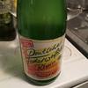 発酵途中の甘いワイン フェダーヴァイサー