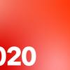 2020年、あけましておめでとうございます。