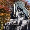 能登平等寺「十三仏」と紅葉(その5)