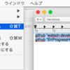 【Xcode】HomeBrewでcarthage updateを実行する際の注意点