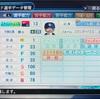 145.オリジナル選手 スナイパーJIN (パワプロ2018)