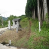 人形山(1726m)