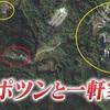【感想】ポツンと一軒家  4月19日part1【金峰山】