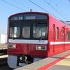 京成~北総鉄道 その7