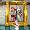 魔王と副官の肖像画入手!クエスト680「さらば愛しのシシカバブ!」攻略しましたよ♪