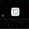 Apple WWDC 2018 Keynote Report (iOS編・watchOS編)