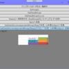 クリップボードの中にある画像をWPFで取得してみた、Clipboard.GetImage()だけだと透明になる
