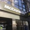 ロンドンのマクドナルドに入ってみた!日本との違いは?値段はいくらくらい?紙ストロー初体験しました!
