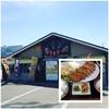 夕張メロンで有名な北海道・夕張市の「ゆうばり 屋台村」に行ってみた!!~様々なメニューが味わえる屋台!!ボリュームたっぷりで、食材も最高の定食はリピート間違いなし!~