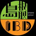山陰若者IBDグループの集いブログ