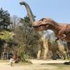 1歳の誕生日に東公園動物園で遊んで岡崎城公園で花見しました。