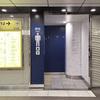 公共のトイレ
