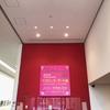 ベラドンナ・アート展に行ってきました