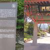 恩平区 津寛寺はパワースポットに違いない 7月ソウル二人旅その9【のしやま備忘録】
