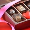 GODIVAのチョコを1割引安く買う方法!