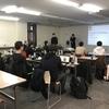 「VR/AR/MR利活用セミナー」、「XRハンズオン&Meetup 島根」に登壇しました