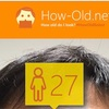 今日の顔年齢測定 125日目