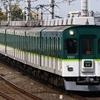 本日より掲出の「京阪5000系引退記念ヘッドマーク」