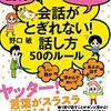 1/16 Kindle今日の日替りセール