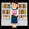 ネットで本を探すなら、「書籍横断検索システム」がおすすめ。一括検索が便利です。