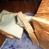 ナチュラルな食パンが、、一番難しいと 肝は、昨晩の仕込みだそうな ❕