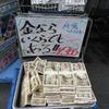 大阪日本橋中古PC巡り 17年11月