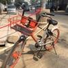 中国のシェアサイクル体験記