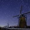 星×風車を撮る