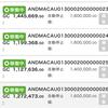 6月30日〜7月1日 +14,110円 バカラオートシステム収益