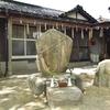 天疫神社にまつられる庚申塔 福岡県北九州市小倉北区下富野