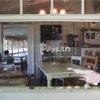 【愛媛県・大島] 大人可愛い♡まるでヨーロッパの古民家!天然酵母の美味しいベーカリー&喫茶『Paysan(ペイザン)』