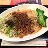 【今週のラーメン1962】 逸品坊 (東京・半蔵門) 汁なし担担麺