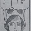 週刊少年ジャンプ(2013年51号)の感想