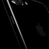 Xdayは10/18。iPhone7注文しました。