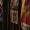 archives kyoto・GH4+75mm・20・・先斗町徒然 その先へ
