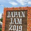 【フェス】JAPAN JAM2019(最終日5/6)