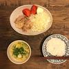 定食屋の定番・豚の生姜焼き