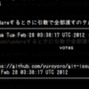 git-issue : CLIでRedmine/Github-issuesのticketをbrows/editできるgitサブコマンド