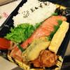 ●マルエツの「名物・厚切り鮭弁当」and....