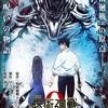 映画『呪術廻戦0』が2021年12月24日公開!