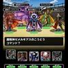 level.1214【白い霧】第157回闘技場ランキングバトル3日目