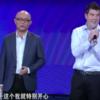 中国の人気お見合い番組に出演した中国語ぺらぺらアメリカ人