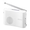 SONY FM/AMハンディーポータブルラジオ ホワイト ICF-51を簡単にレビュー