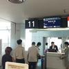 【JGC修行】初修行~秋雨前線があるとき!無いとき…(新千歳空港-関西空港往復)