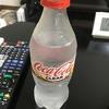 透明なコカ・コーラ